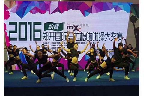 2016国际马拉松啦啦操大赛