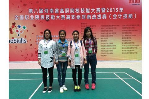 2015 第八届河南省高职院校技能大赛会计技能河南选拔赛